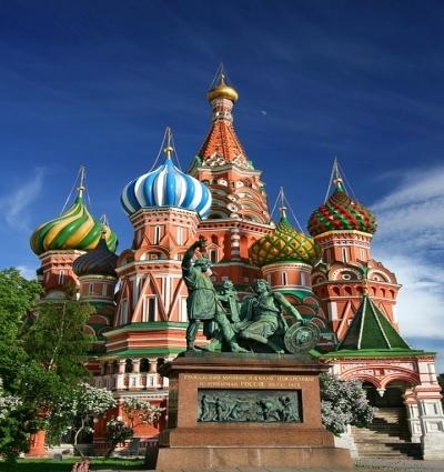 Oferte Vacante cu avionul - Rusia