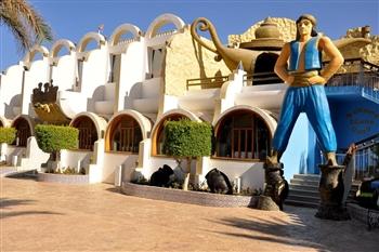 ALADDIN BEACH RESORT - Hurghada