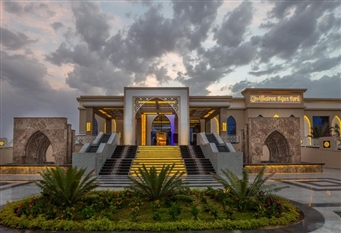 ALBATROS AQUA PARK - Sharm El Sheikh