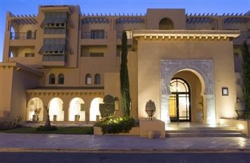 Alhambra Thalasso - Hammamet - Yasmine