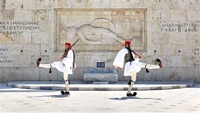 Atena 2019 - Intre istorie si mitologie - Athena