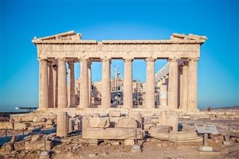 ATENA 2020 - Athena