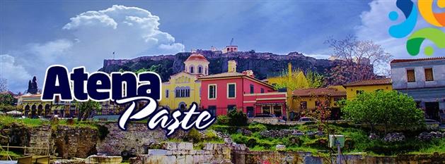 ATENA PASTE 2019 IN CAPITALA MASLINILOR - Athena