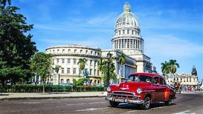 Cuba - Circuit si Sejur 2019 - Havanna
