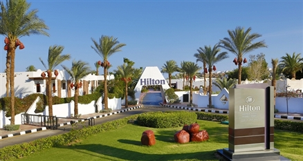 FAYROUZ RESORT SHARM EL SHEIKH - Sharm El Sheikh