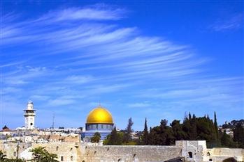 ISRAEL 2019 (4 nopti) - plecare din IASI (11.11) - Israel
