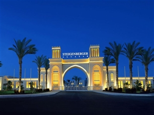 STEIGENBERGER ALCAZAR SHARM - Sharm El Sheikh